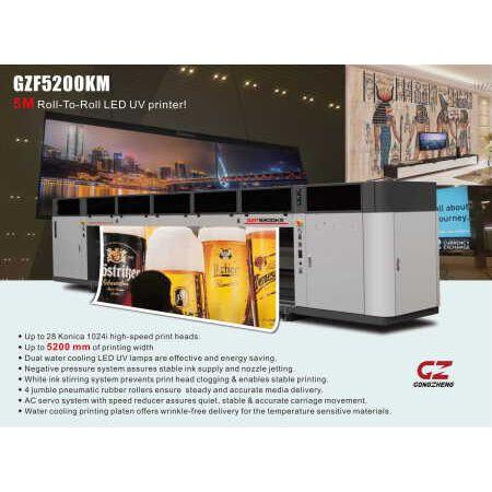 Gongzheng GZF5200KM
