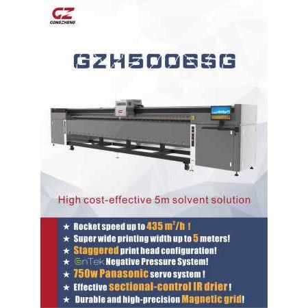 Gongzheng GZH5006SG